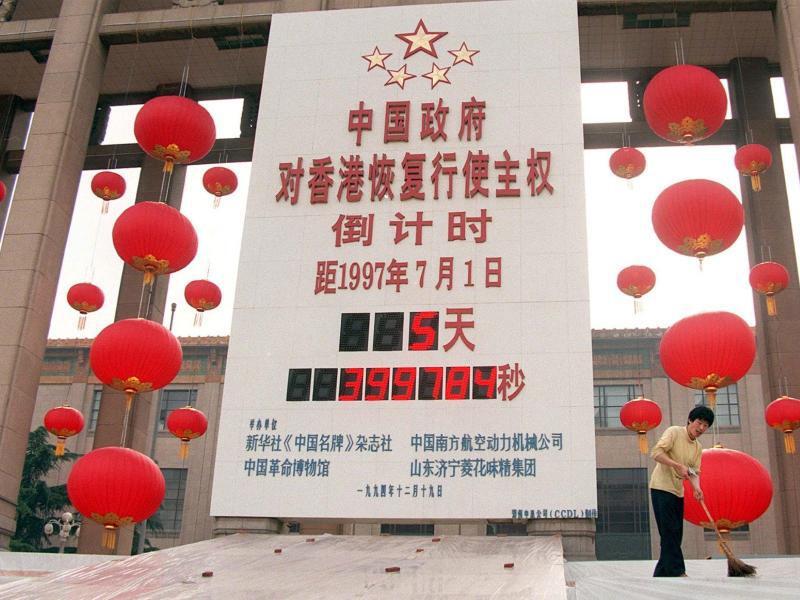 Bild zu Hongkong-Rückgabe