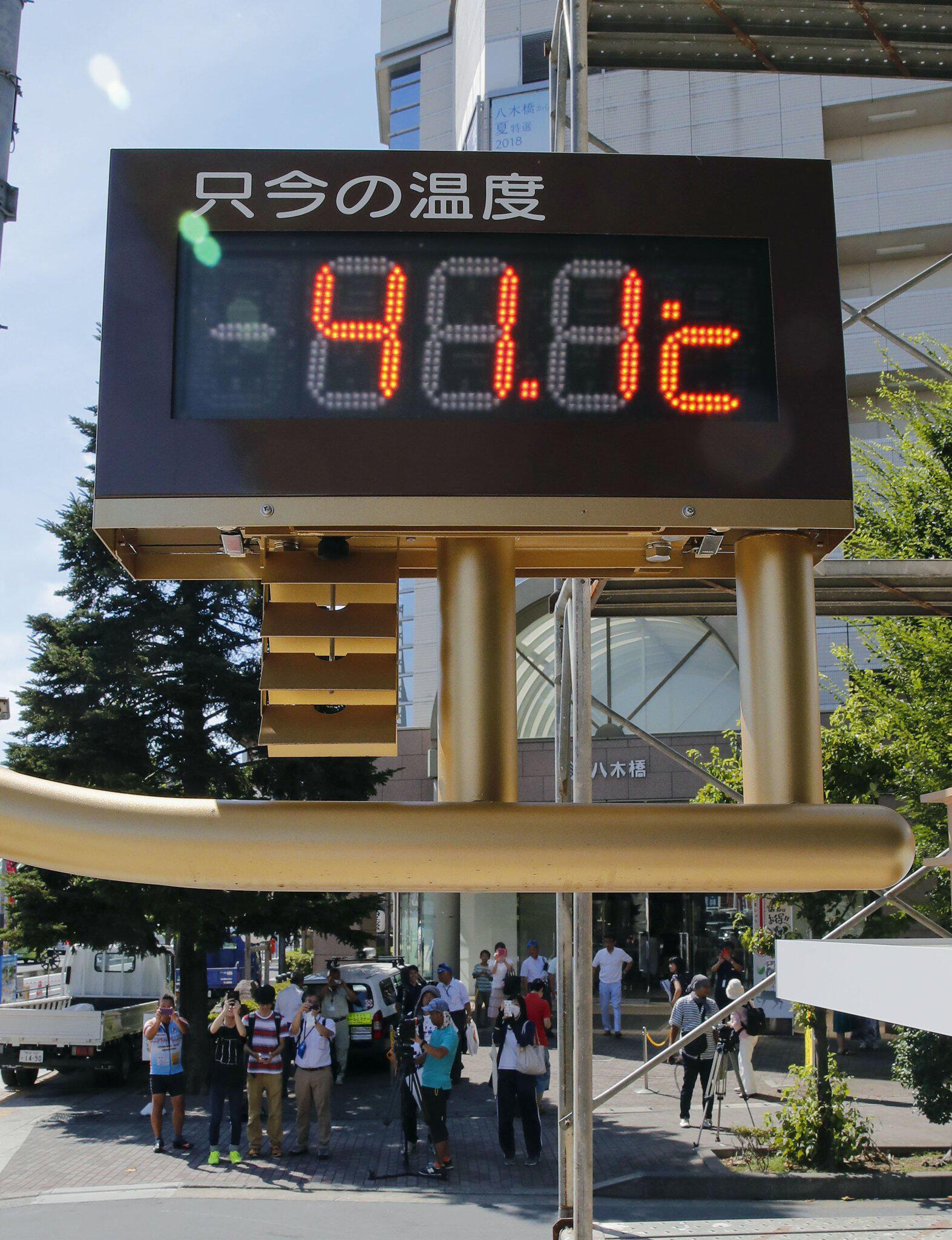 Bild zu Hitzewelle in Japan - Hitzerekordtemperatur