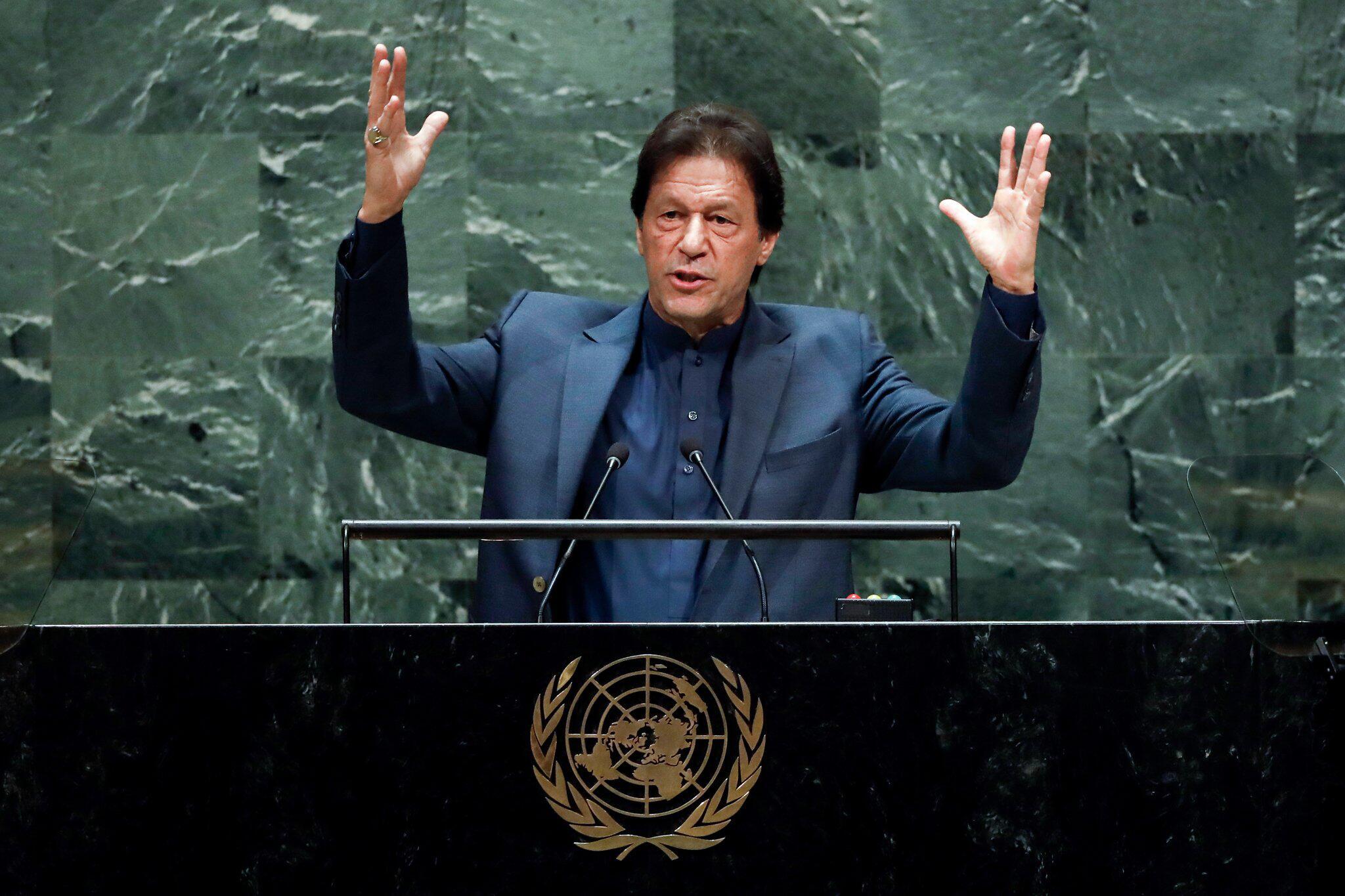 Bild zu Generalversammlung der Vereinten Nationen