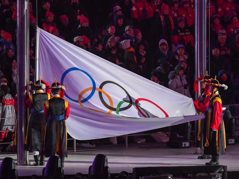 Bild zu Olympische Flagge