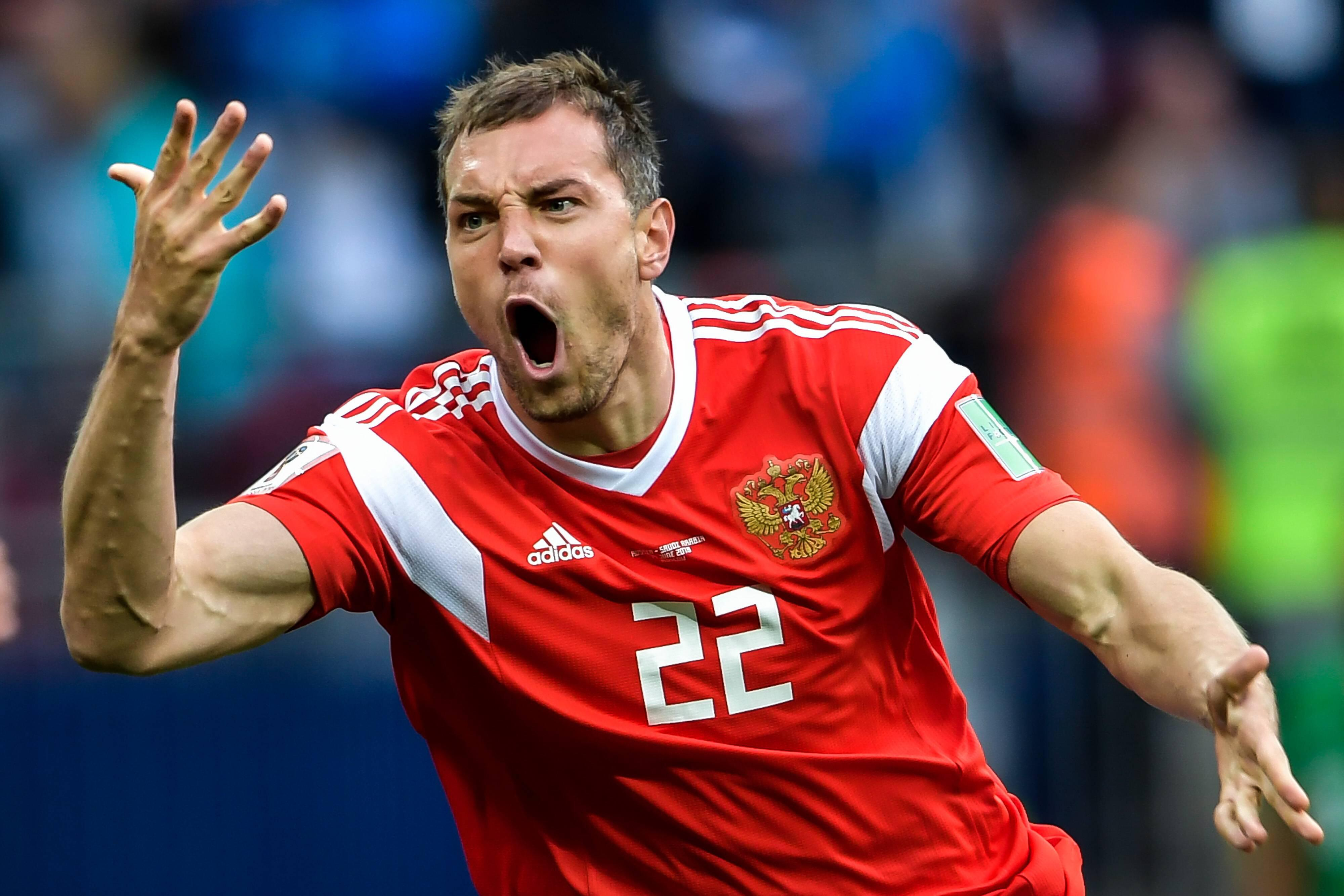Bild zu Russland, WM 2018, Eröffnungsspiel, Saudi Arabien, Tore, Highlights