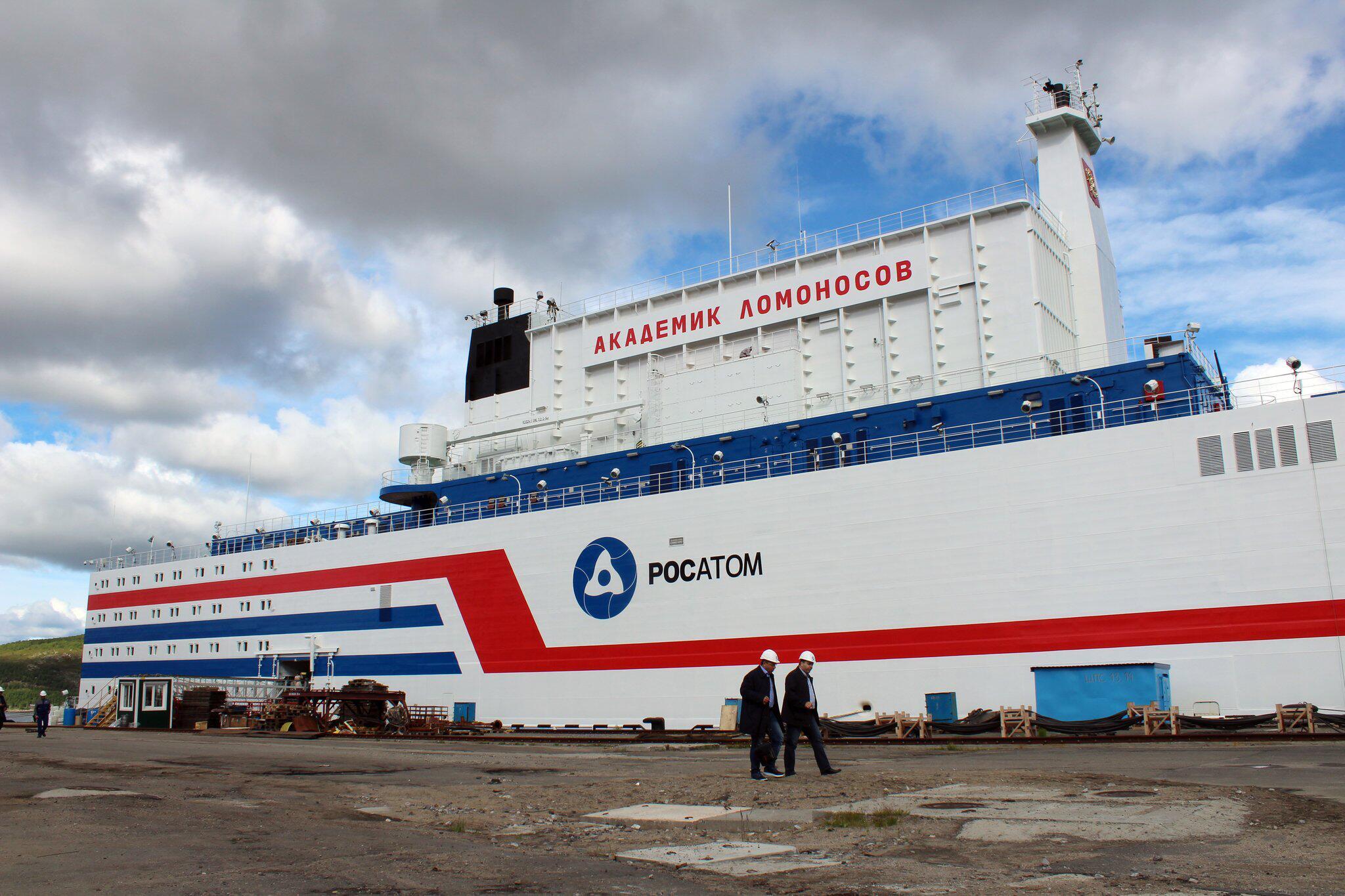 Bild zu Erstes schwimmendes Atomkraftwerk in Russland