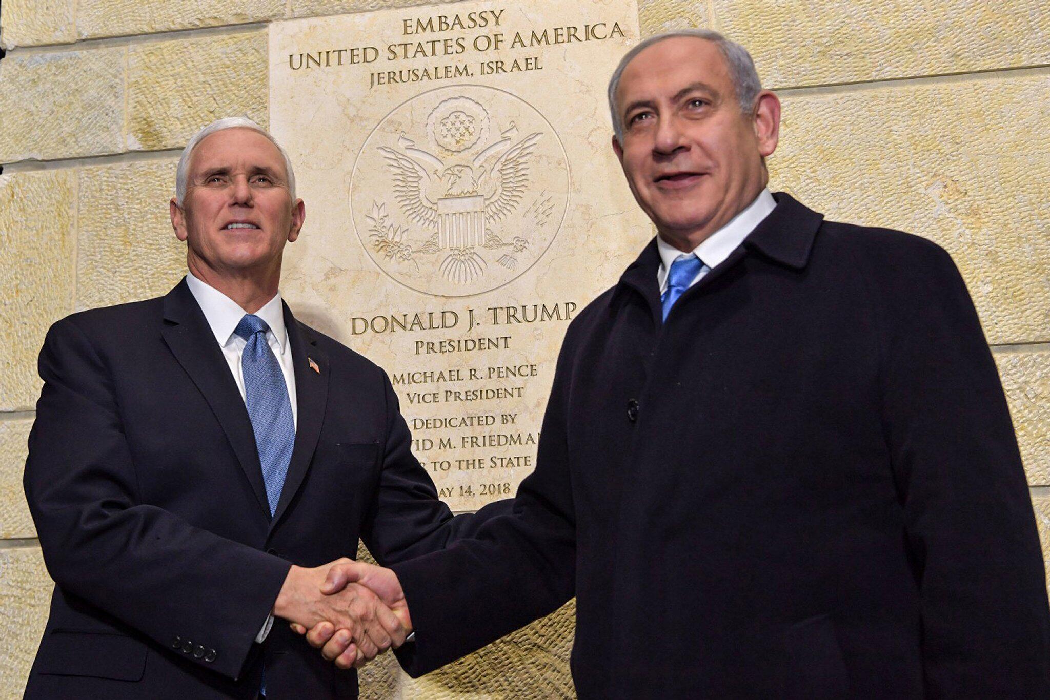 Bild zu US-Vizepräsident Pence in Jerusalem