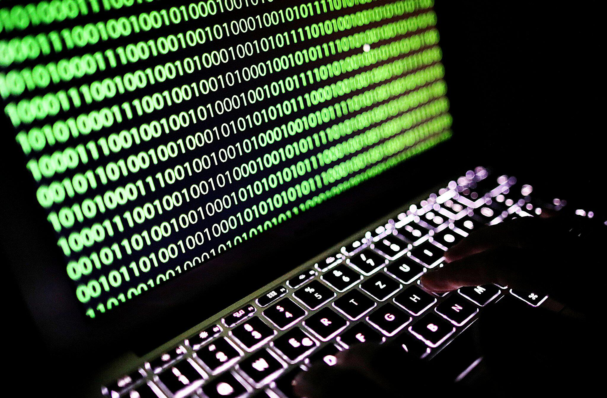 Bild zu Kampf gegen Cyberkriminalität