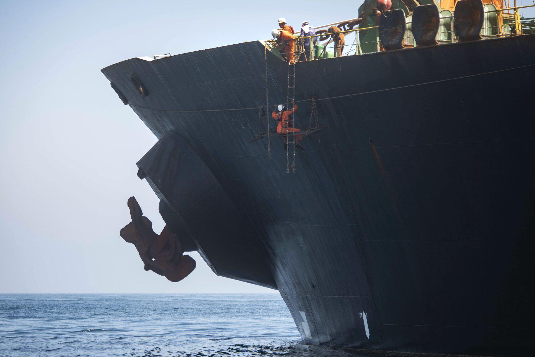 Bild zu Supertanker «Grace 1» vor Gibraltar