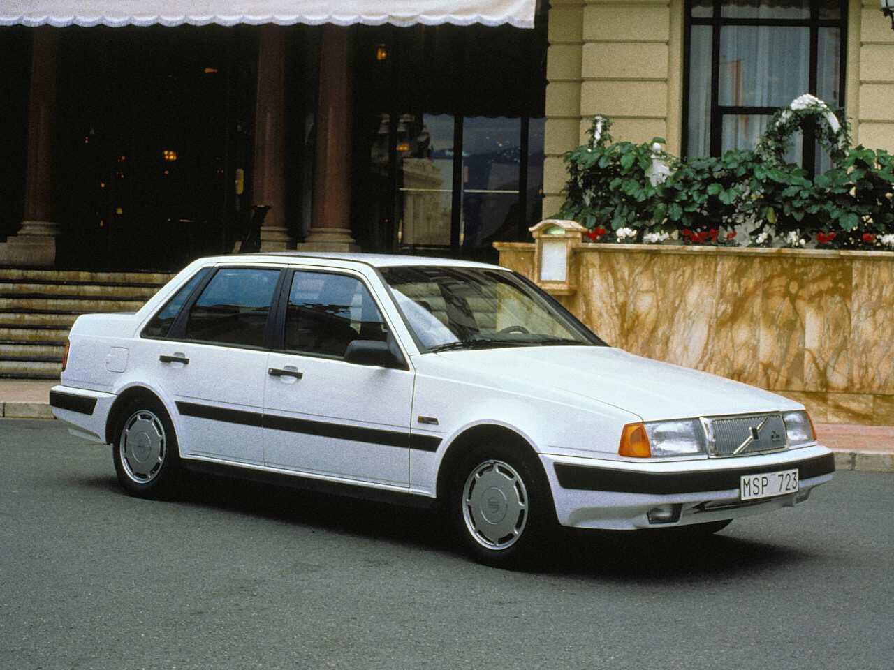 Bild zu Volvo 460