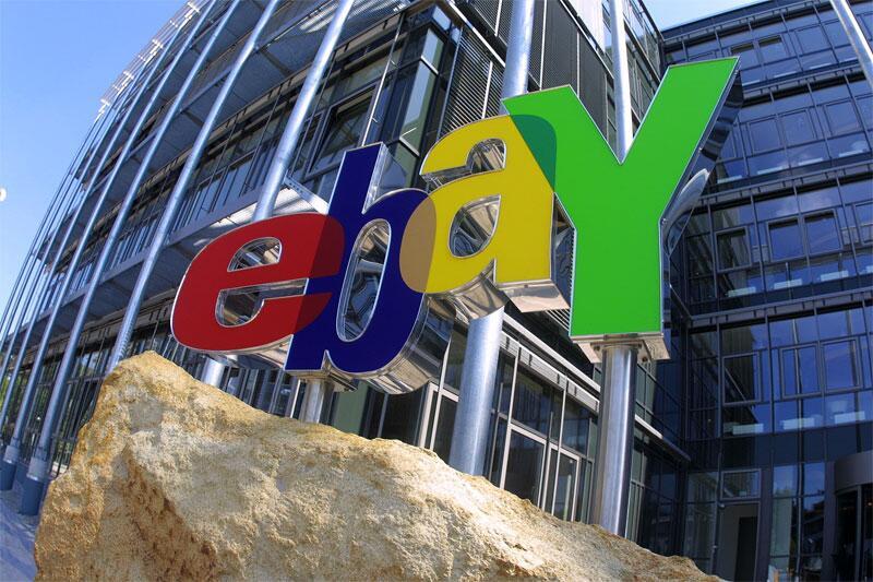 Bild zu Ebay-Zentrale