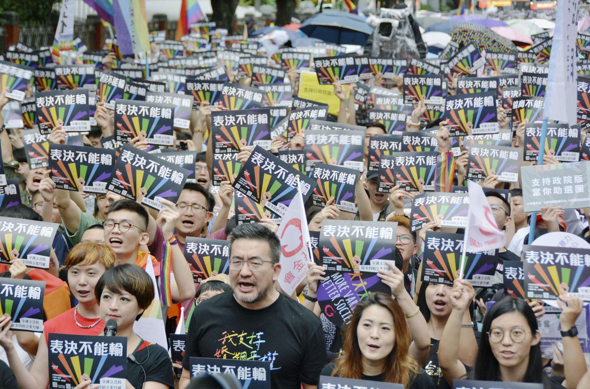 Bild zu Taiwan