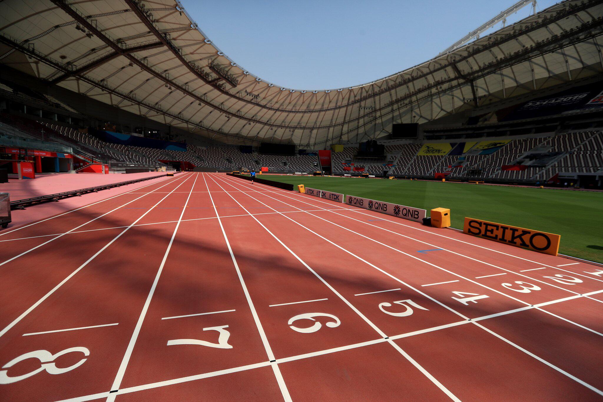 Bild zu IAAF Leichtathletik-Weltmeisterschaft