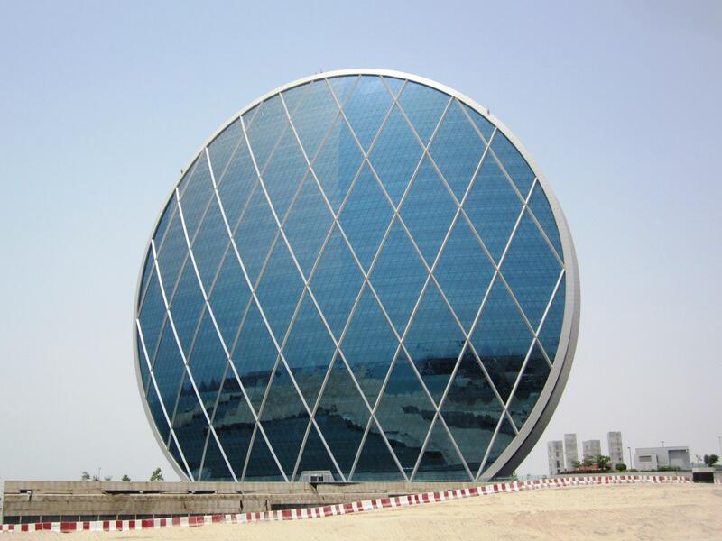 Bild zu Aldar Headquarters