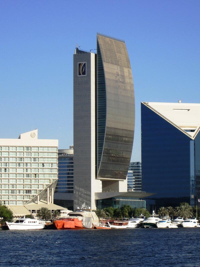 Bild zu National Bank of Dubai