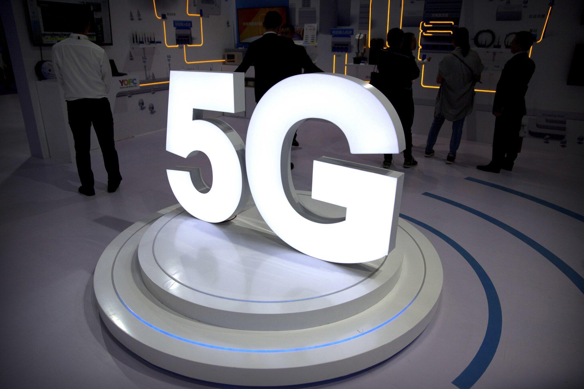 Bild zu Dikussion 5G-Mobilfunknetz
