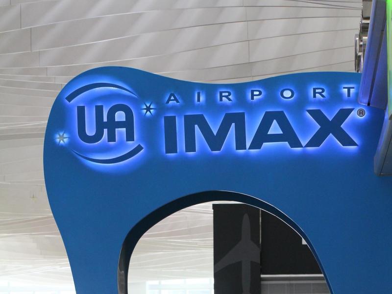 Bild zu Kino im Hongkong International