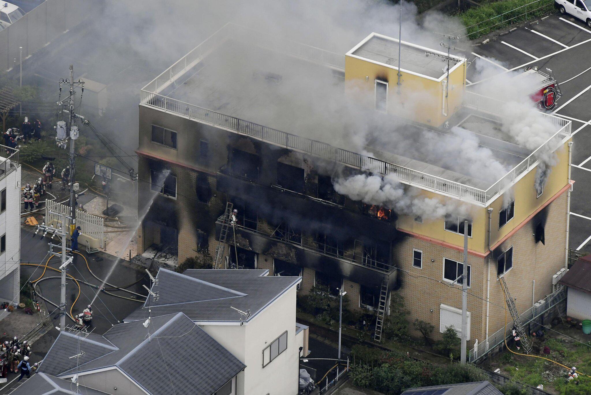 Bild zu Dutzende Verletzte bei mutmaßlichen Brandanschlag in Japan