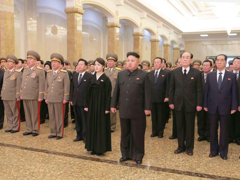 Bild zu Nordkoreas Führung