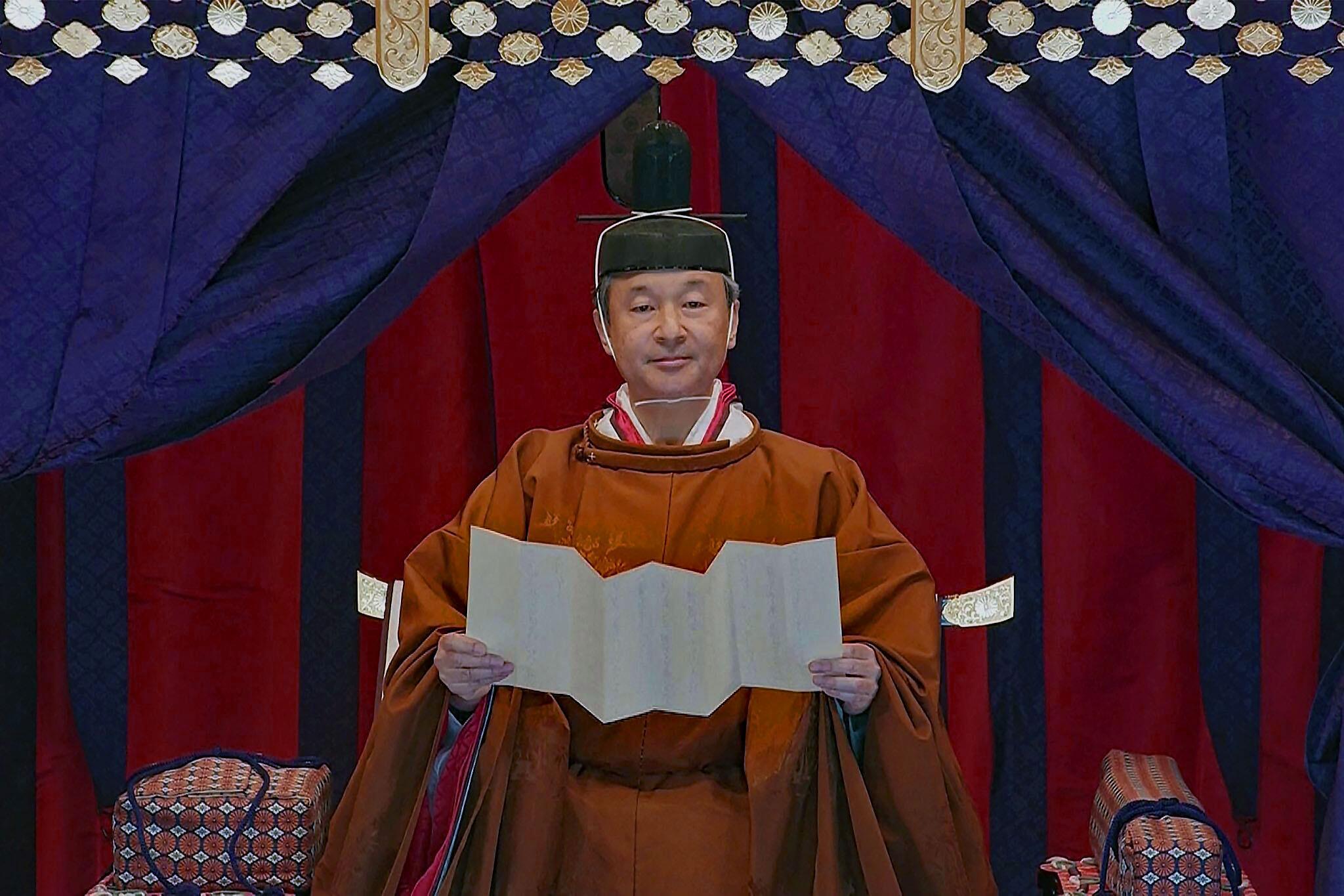Bild zu Zeremonie zur Thronbesteigung von Kaiser Naruhito