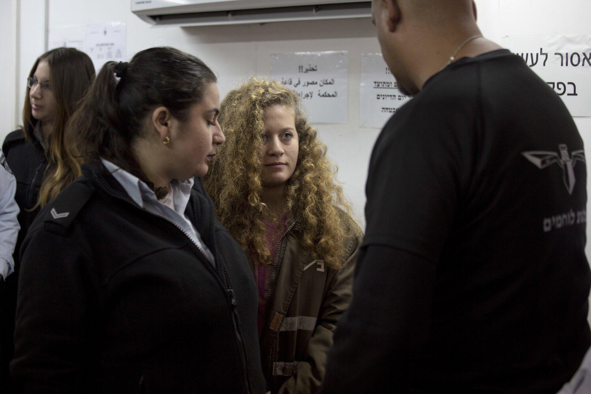 Bild zu Prozess gegen 17-jährige Palästinenserin