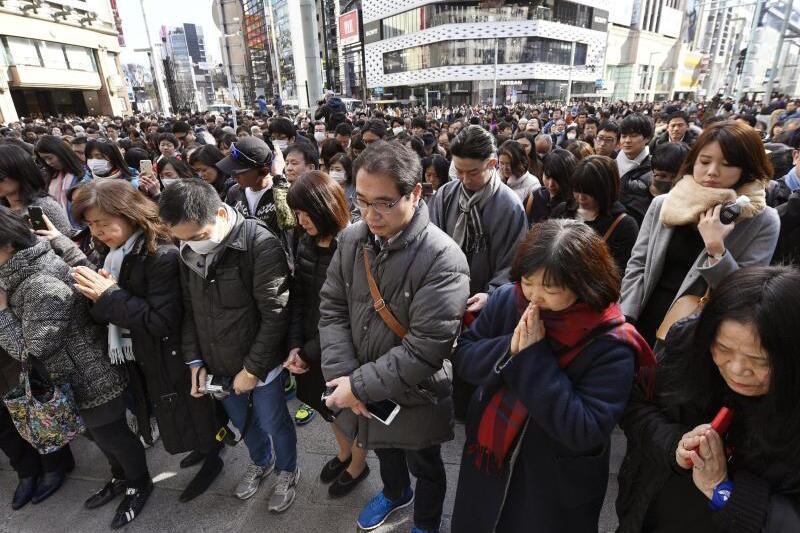 Jahrestag von Fukushima